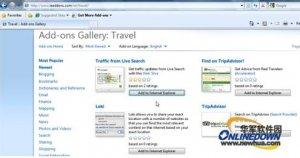 IE 8浏览器正式版超酷功能图文解析