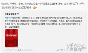 """傲游浏览器微博预告2月20日有""""大事""""发生"""