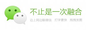QQ浏览器微信版:7.6Beta下载
