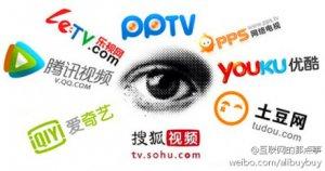 三大视频网站集体封杀傲游浏览器